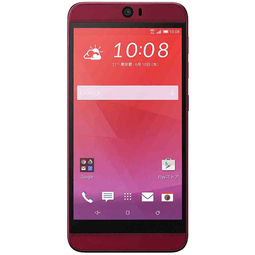 HTC Butterfly 3 Mobile Repair